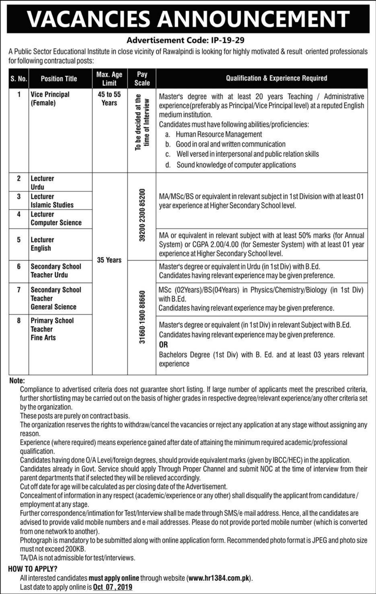 Public Sector Educational Institute Jobs 2019 via hr1384
