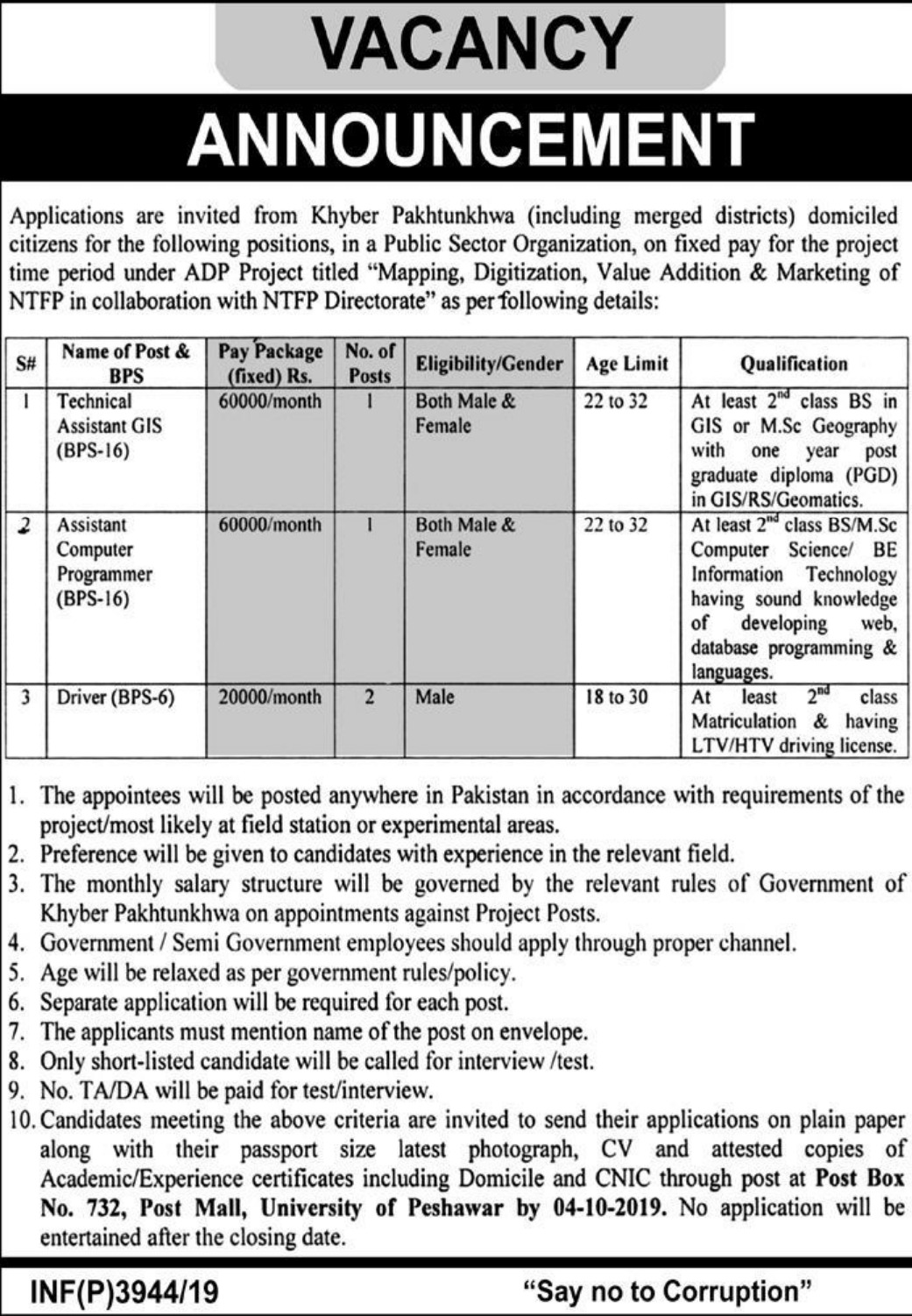 Public Sector Organization Jobs 2019 P.O.Box 732 Peshawar