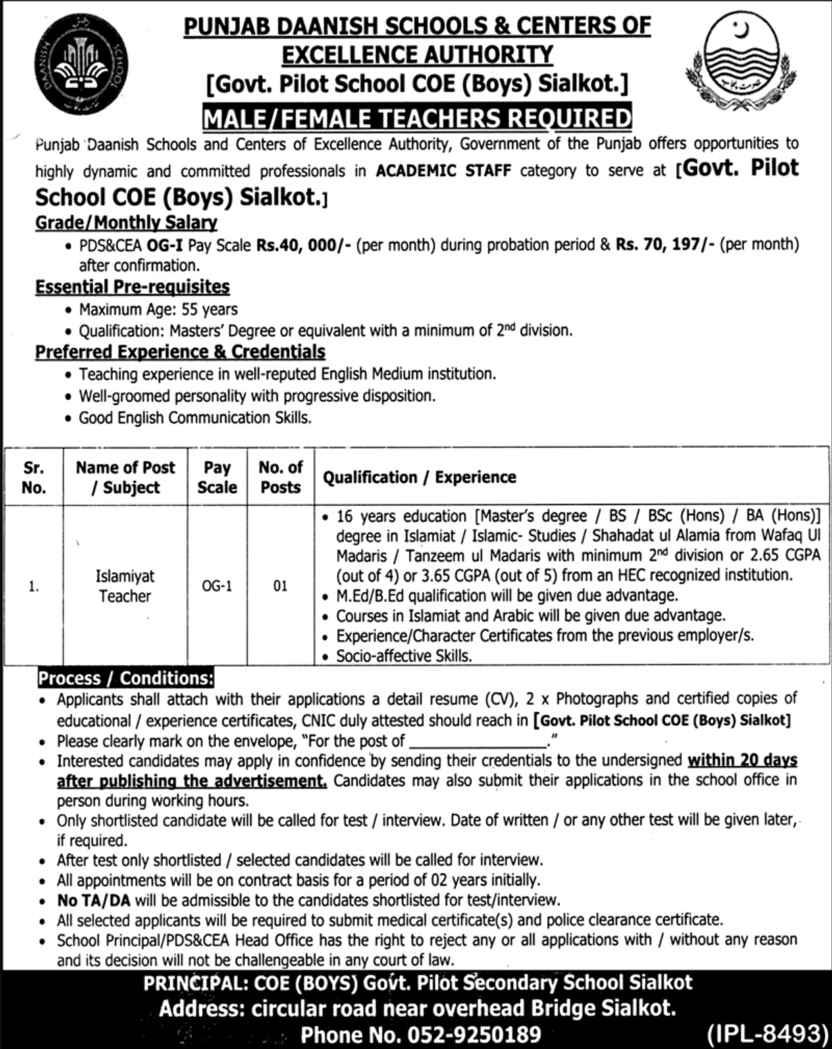 Punjab Daanish Schools & enters of Excellence Authority Jobs 2019