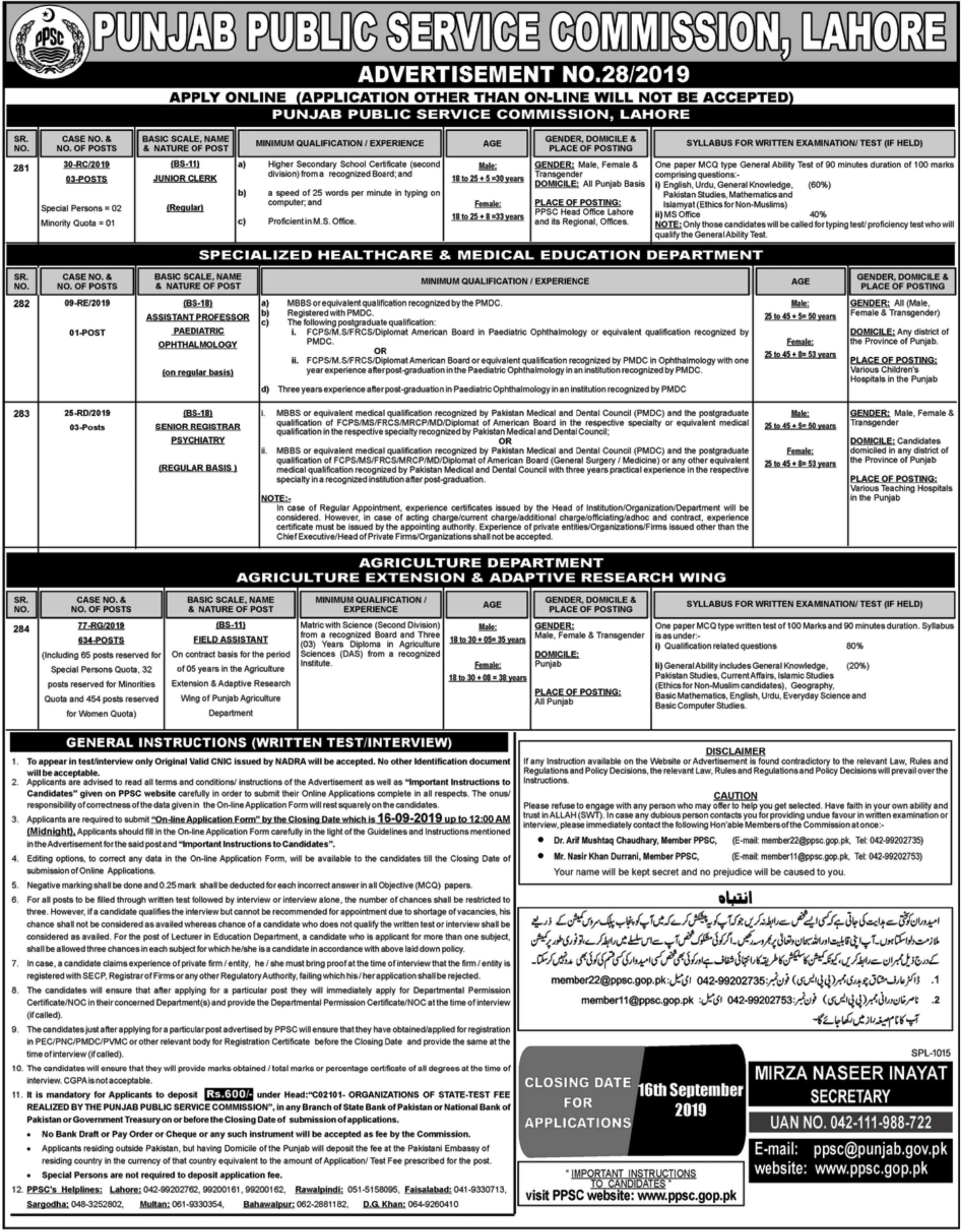 Punjab Public Service Commission PPSC Jobs September 2019 Apply Online