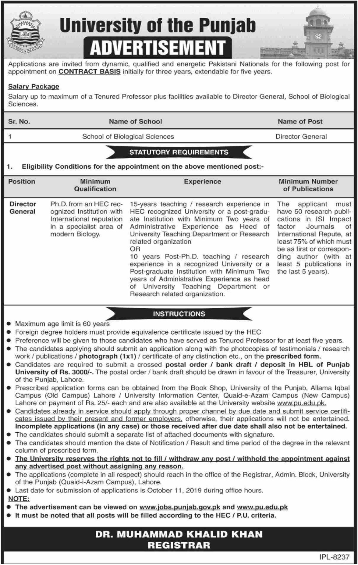 Punjab University Jobs 2019 PU Latest Advertisement