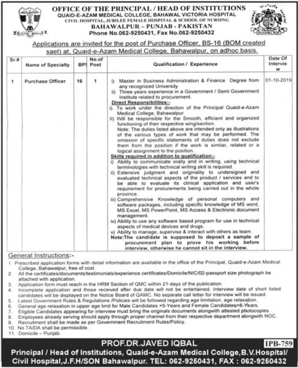 Quaid-e-Azam Medical College Bahawalpur Jobs 2019