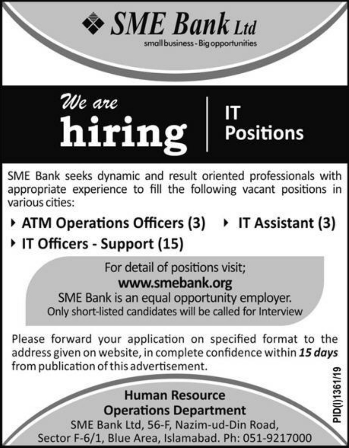 SME Bank Ltd Jobs 2019 Pakistan
