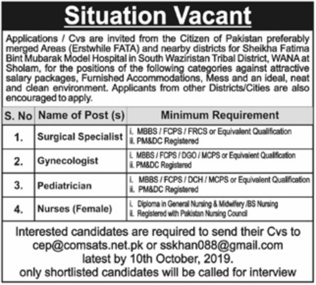 Sheikha Fatima Bint Mubarak Model Hospital South Waziristan Jobs 2019 KPK