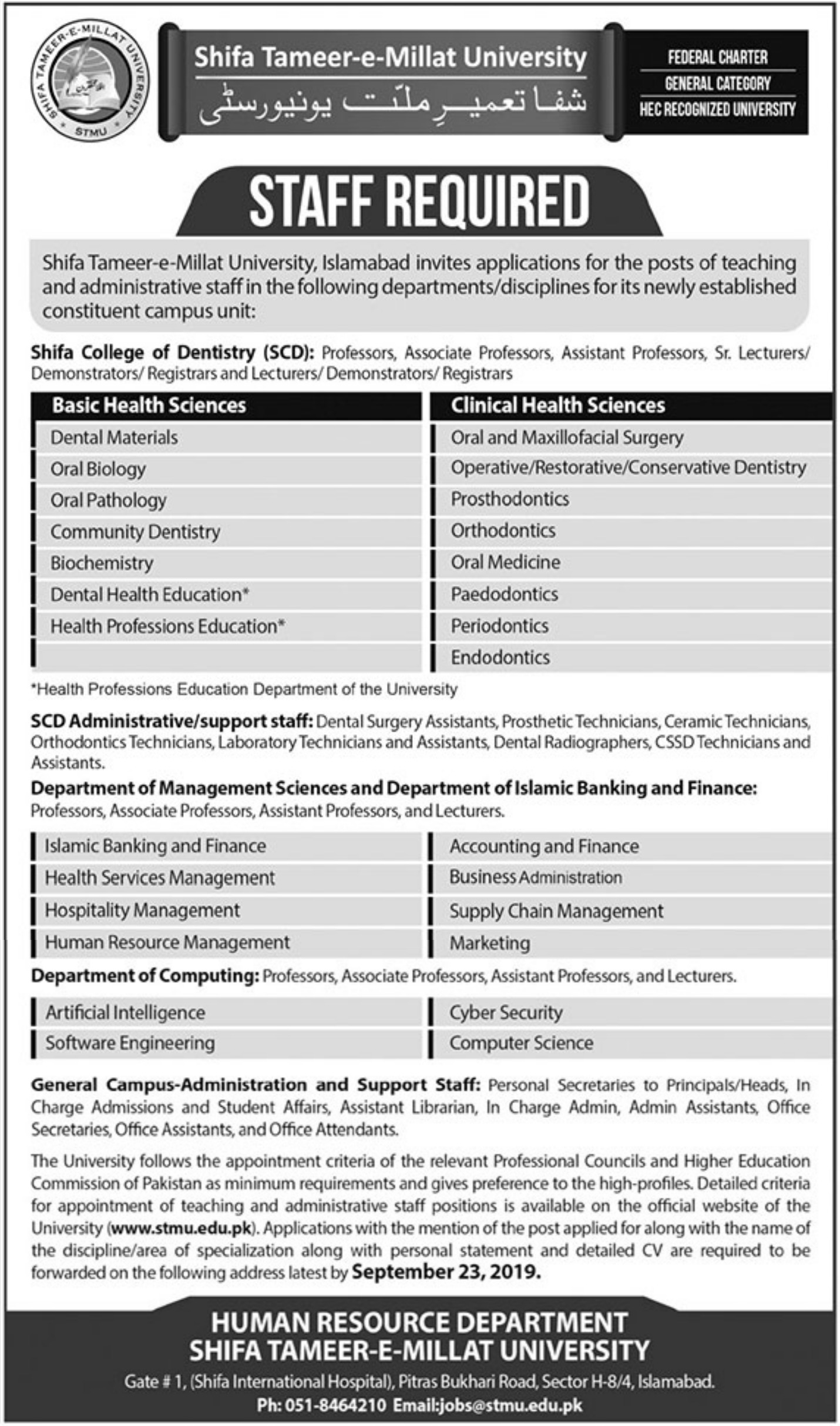 Shifa Tameer-e-Millat University Jobs 2019 Islamabad