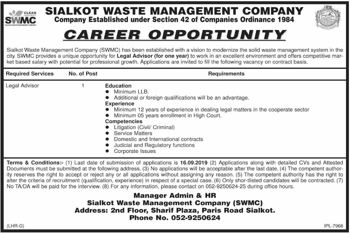 Sialkot Waste Management Company SWMC Jobs 2019