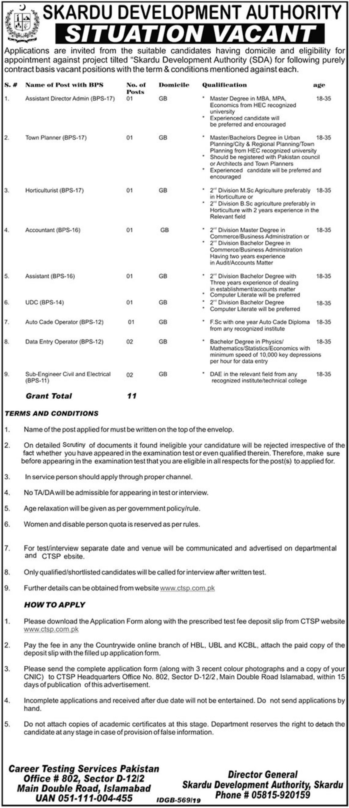 Skardu Development Authority SDA Jobs 2019 CTSP Application Form