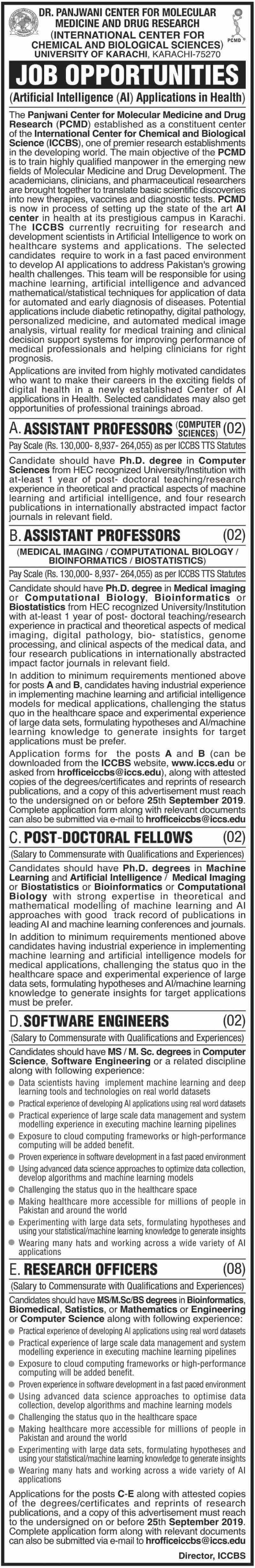 University of Karachi Jobs 2019 Application Form