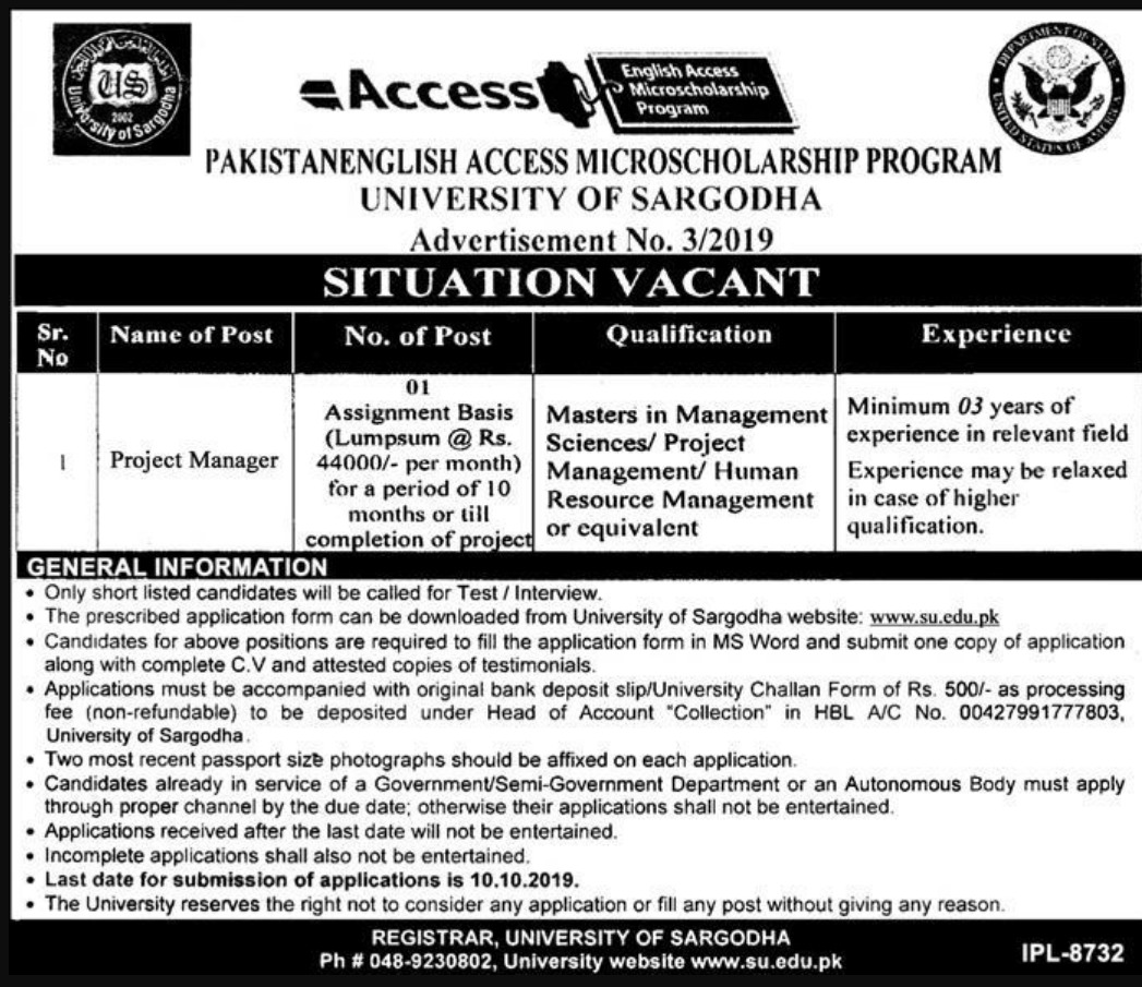 University of Sargodha UOS Jobs 2019