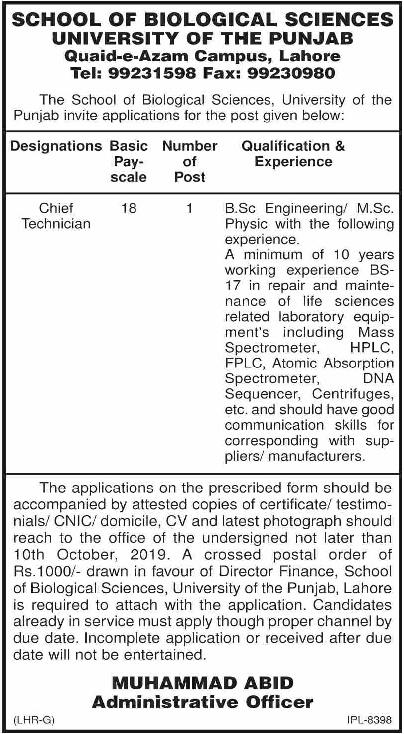 University of the Punjab Jobs 2019 PU School of Biological Sciences