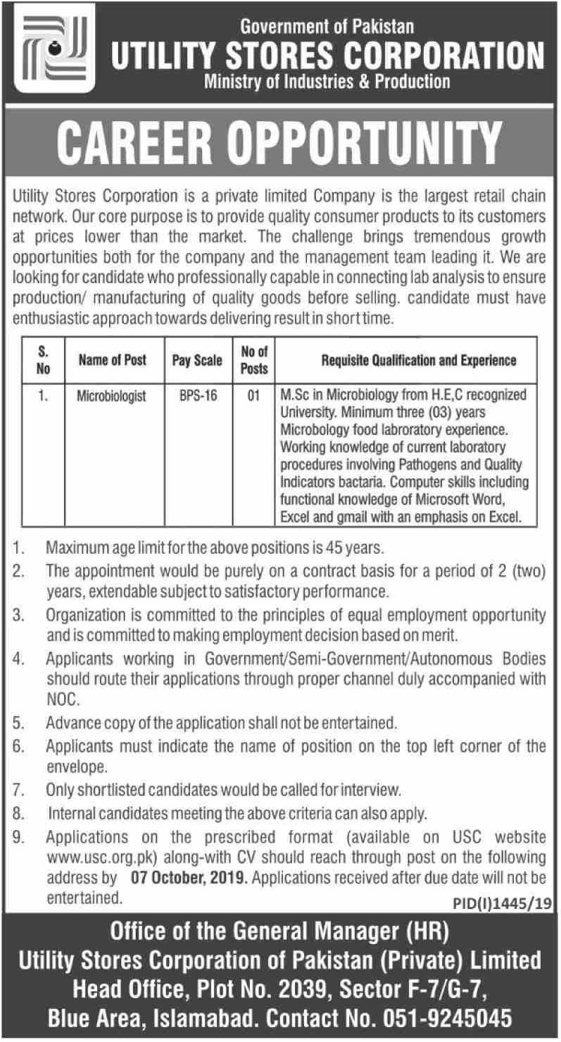 Utility Stores Corporation Jobs 2019 USC Application Form