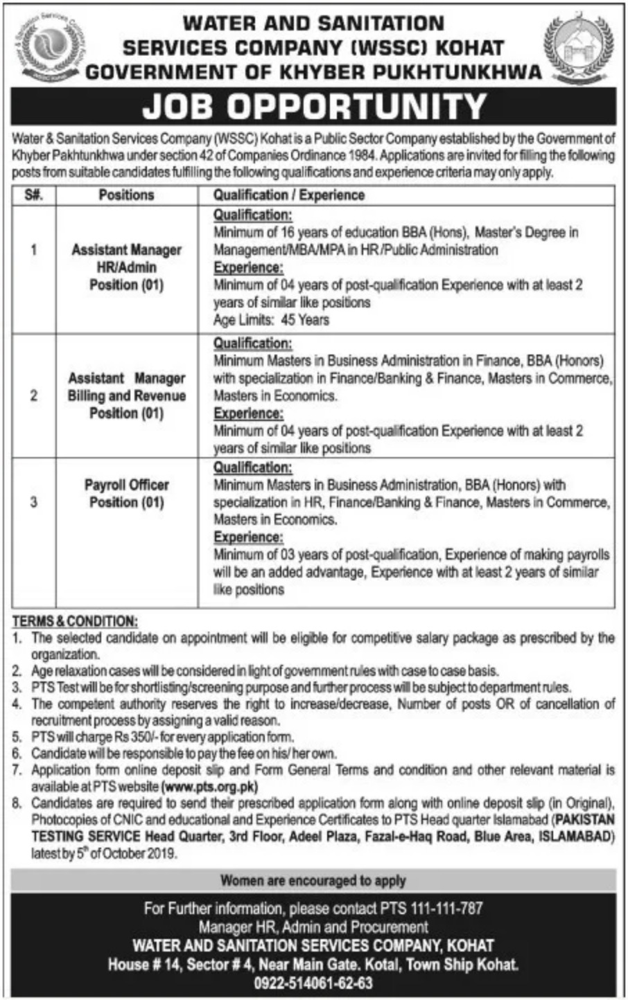WSSC Kohat Jobs 2019 PTS Application Form