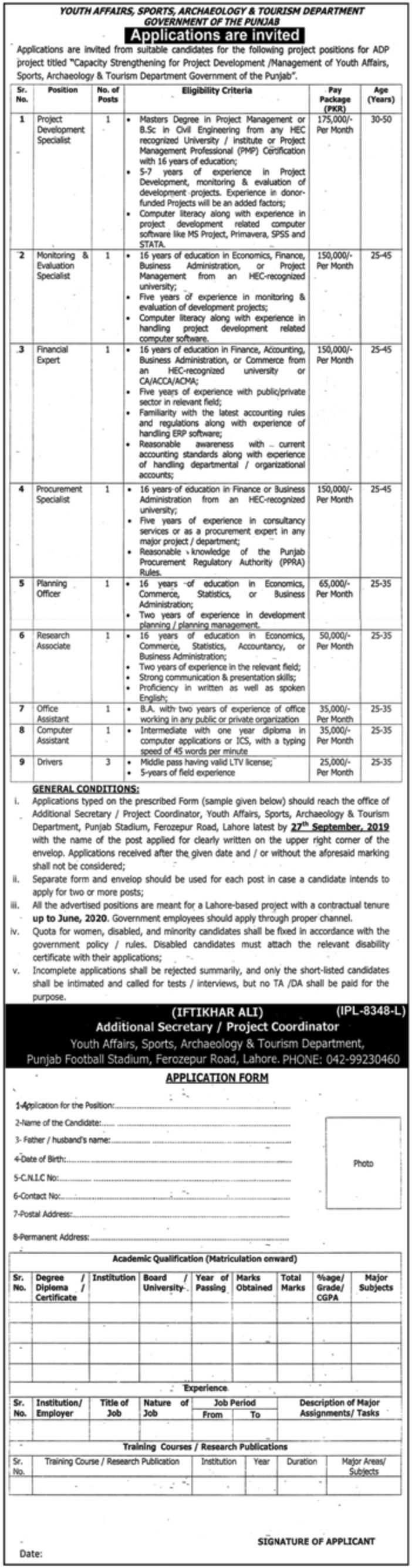 Youth Affairs Sports Archaeology & Tourism Department Punjab Jobs 2019