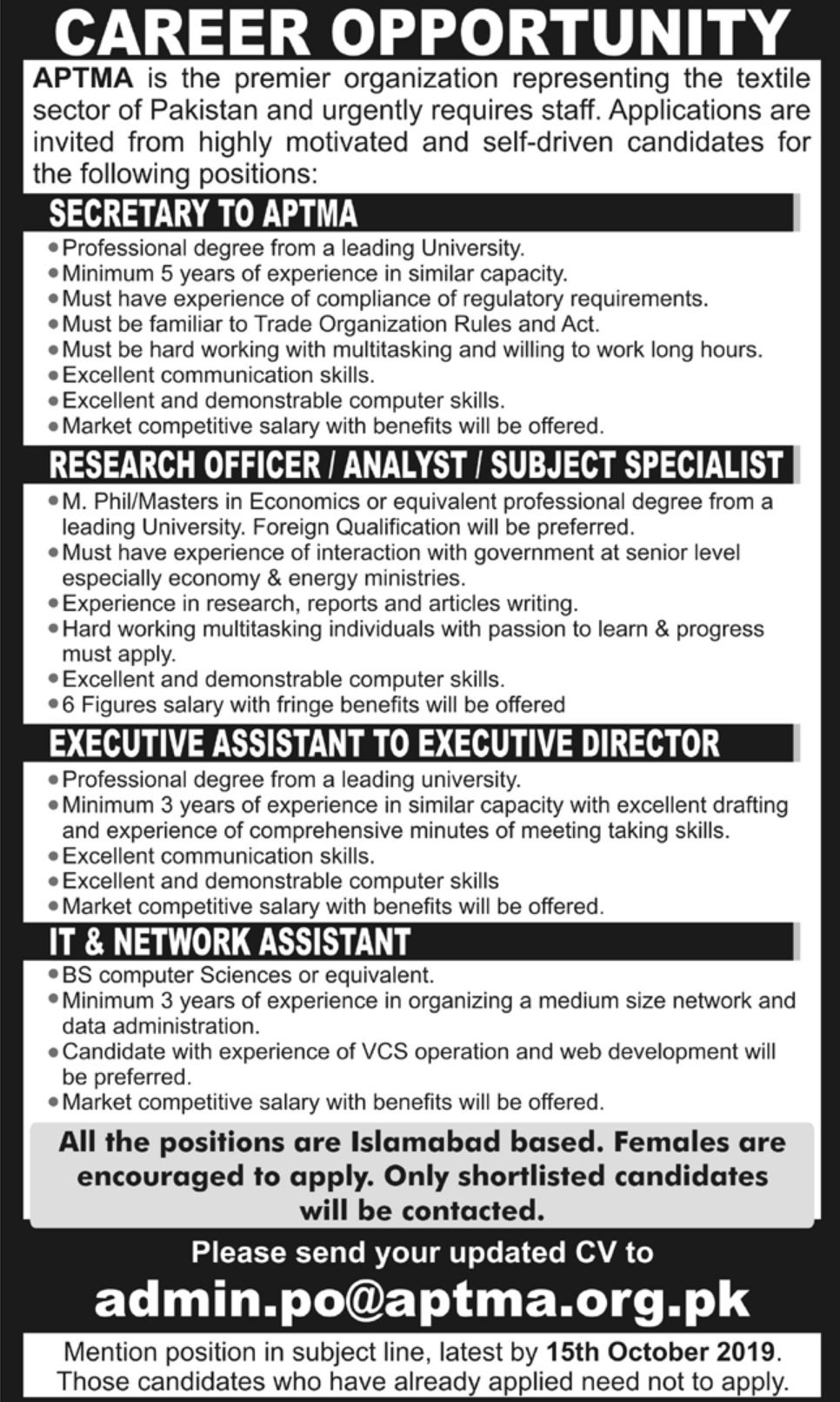 APTMA Jobs 2019 Pakistan