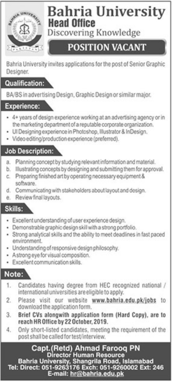 Bahria University Jobs 2019 Islamabad