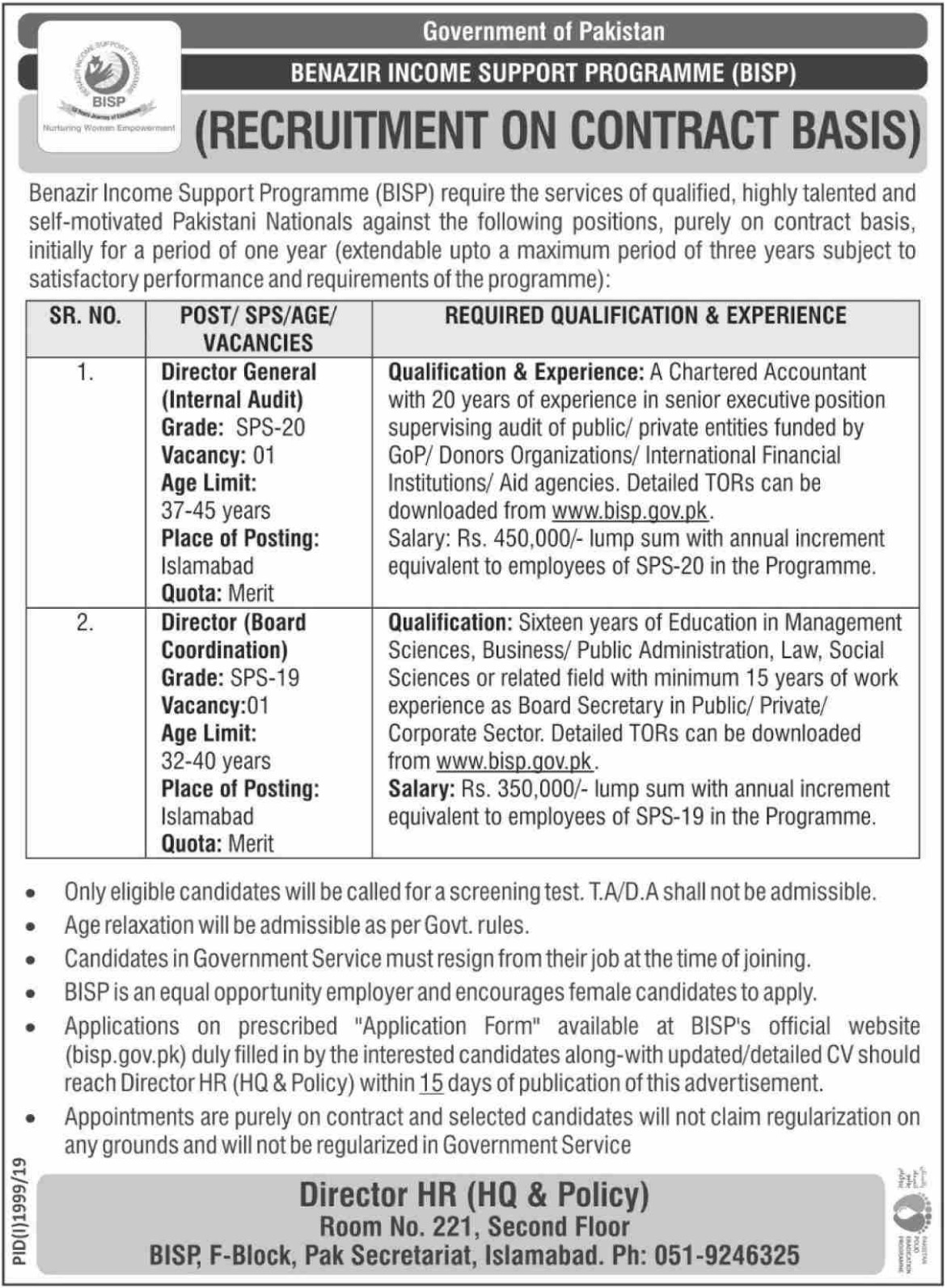 Benazir Income Support Programme BISP Jobs 2019