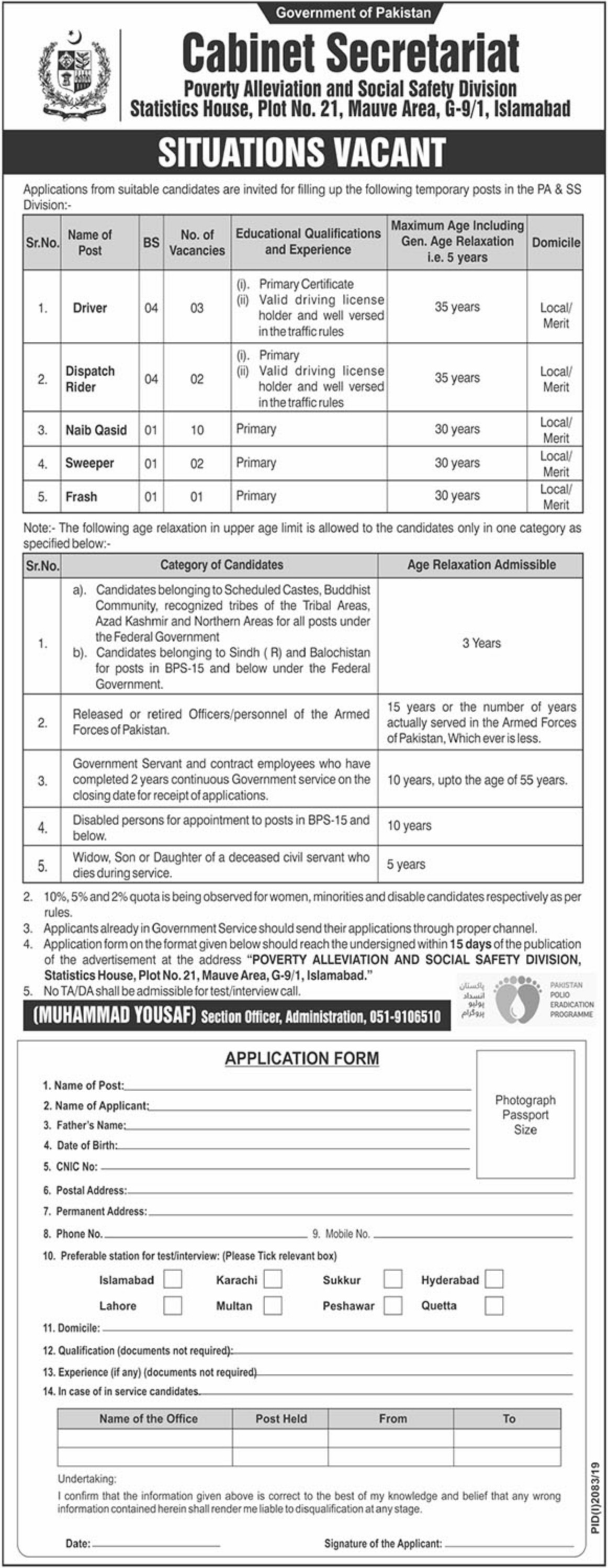Cabinet Division Islamabad Jobs 2019 PakistanCabinet Division Islamabad Jobs 2019 Pakistan