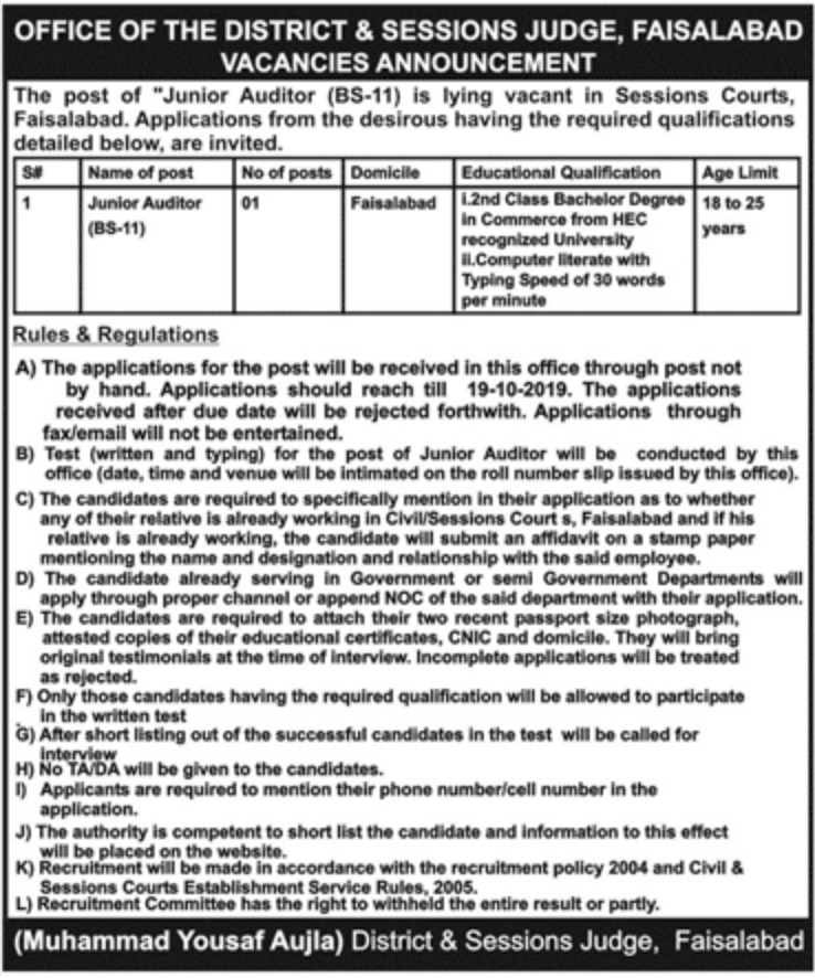 District & Session Court Faisalabad Jobs 2019