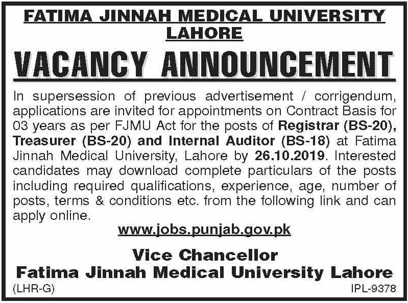 Fatima Jinnah Medical University FJMU Lahore Jobs 2019