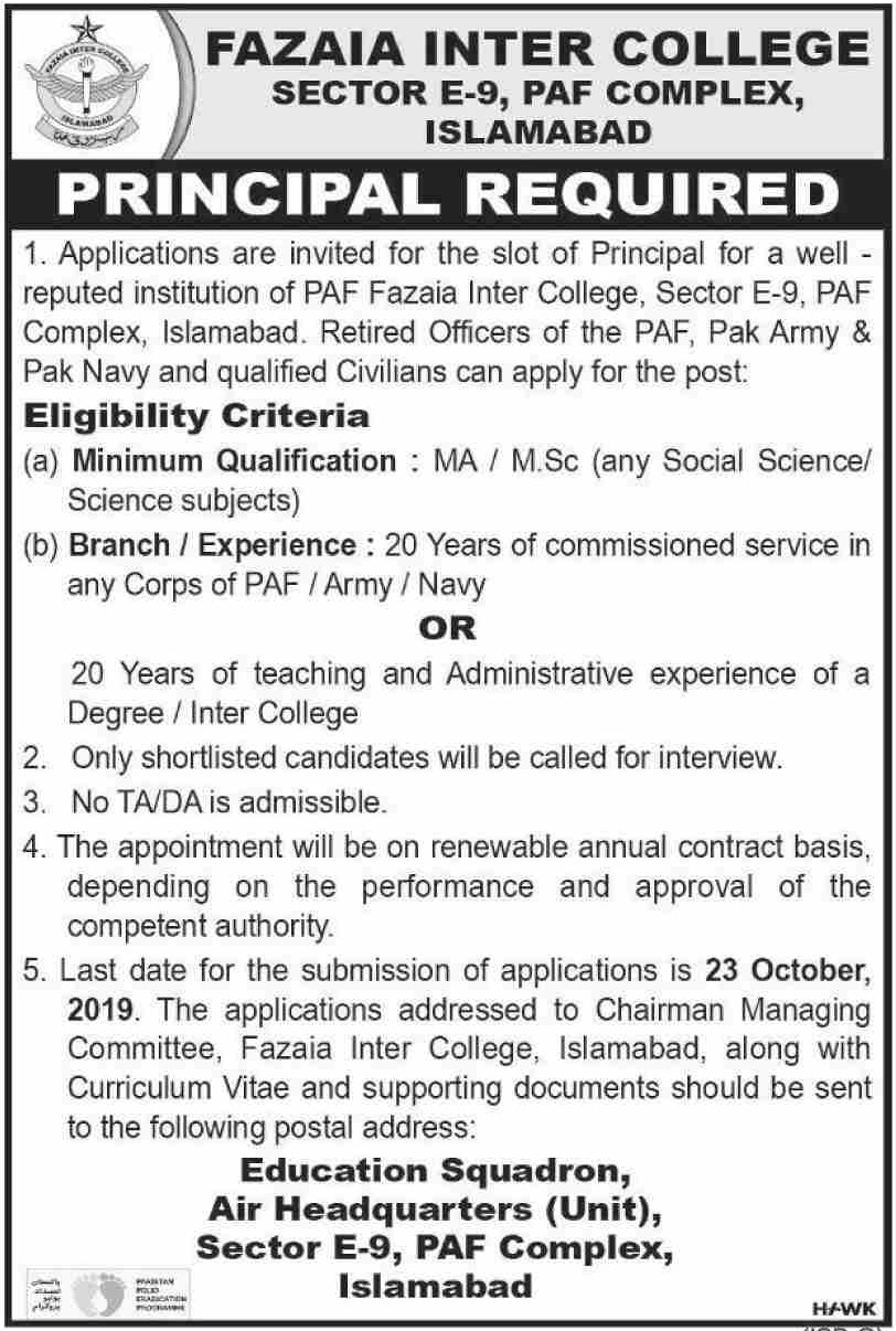 Fazaia Inter College Islamabad Jobs 2019