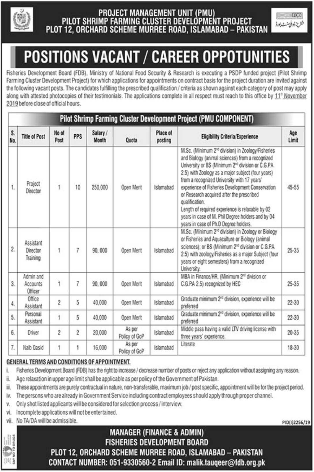 Fisheries Development Board FDB Jobs 2019 Pakistan