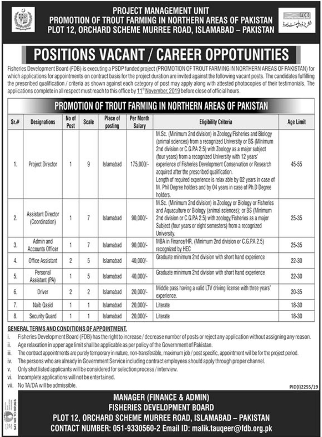 Fisheries Development Board Jobs 2019