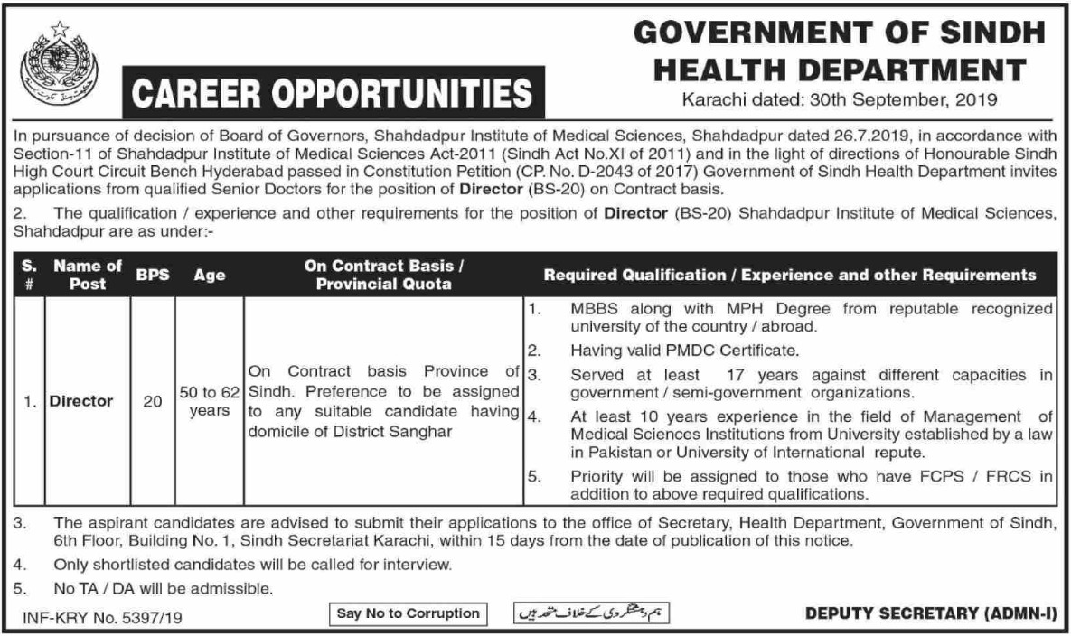 Health Department Sindh Jobs 2019 Pakistan