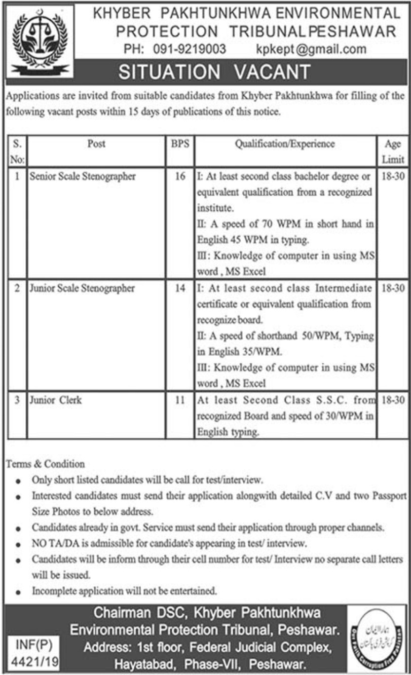 Khyber Pakhtunkhwa Environmental Protection Tribunal Peshawar Jobs 2019