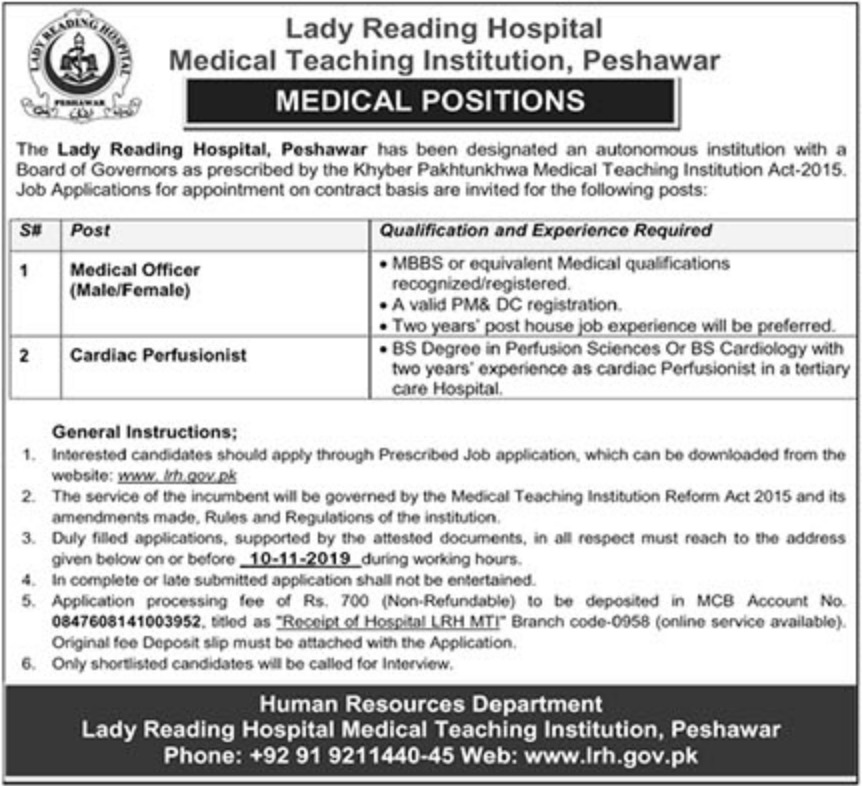 Lady Reading Hospital LRH MTI Peshawar Jobs 2019