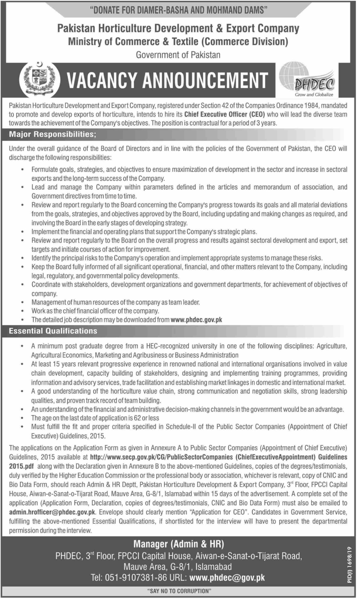 Ministry of Commerce & Textile Jobs 2019