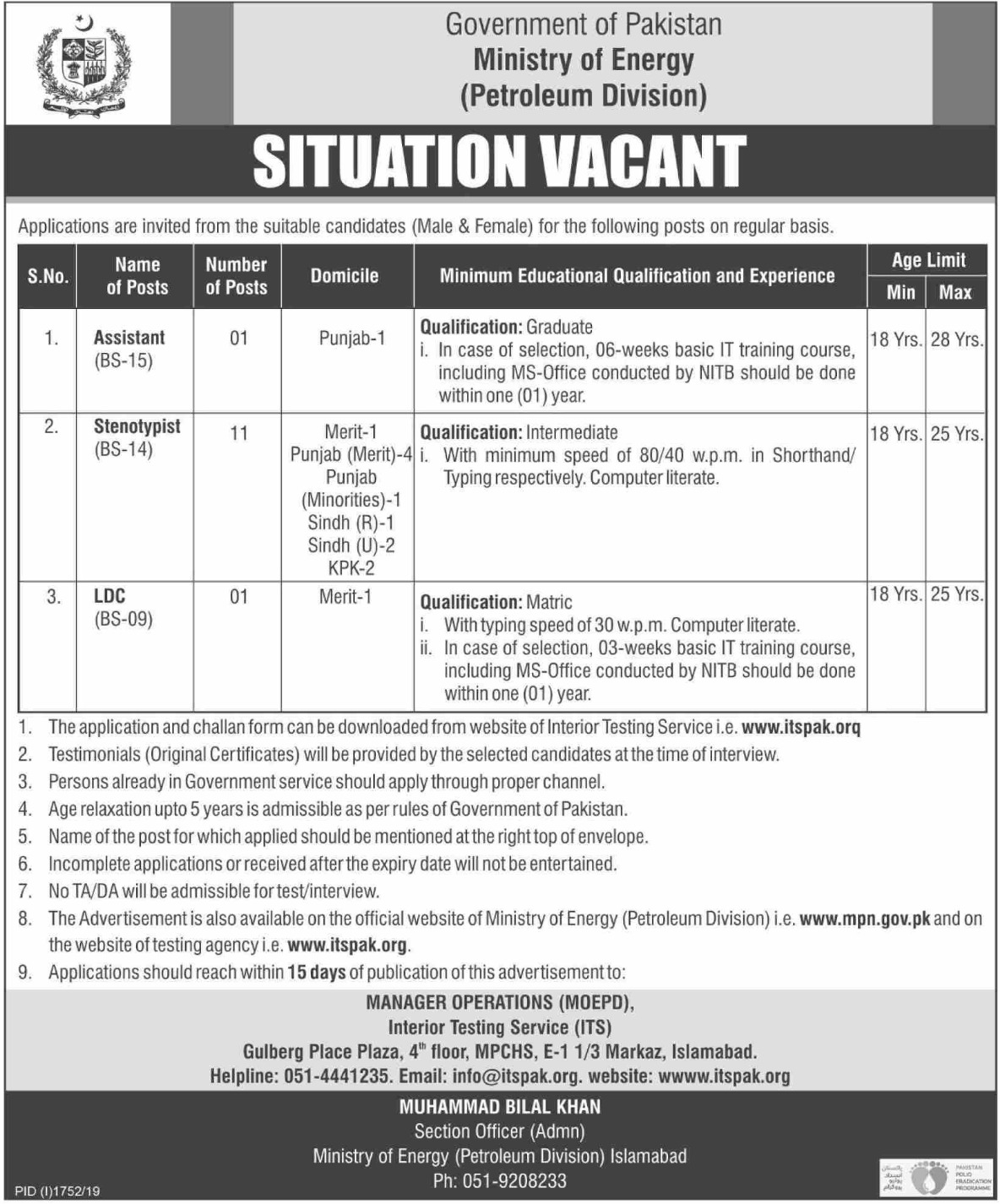 Ministry of Energy Jobs 2019 Petroleum Division