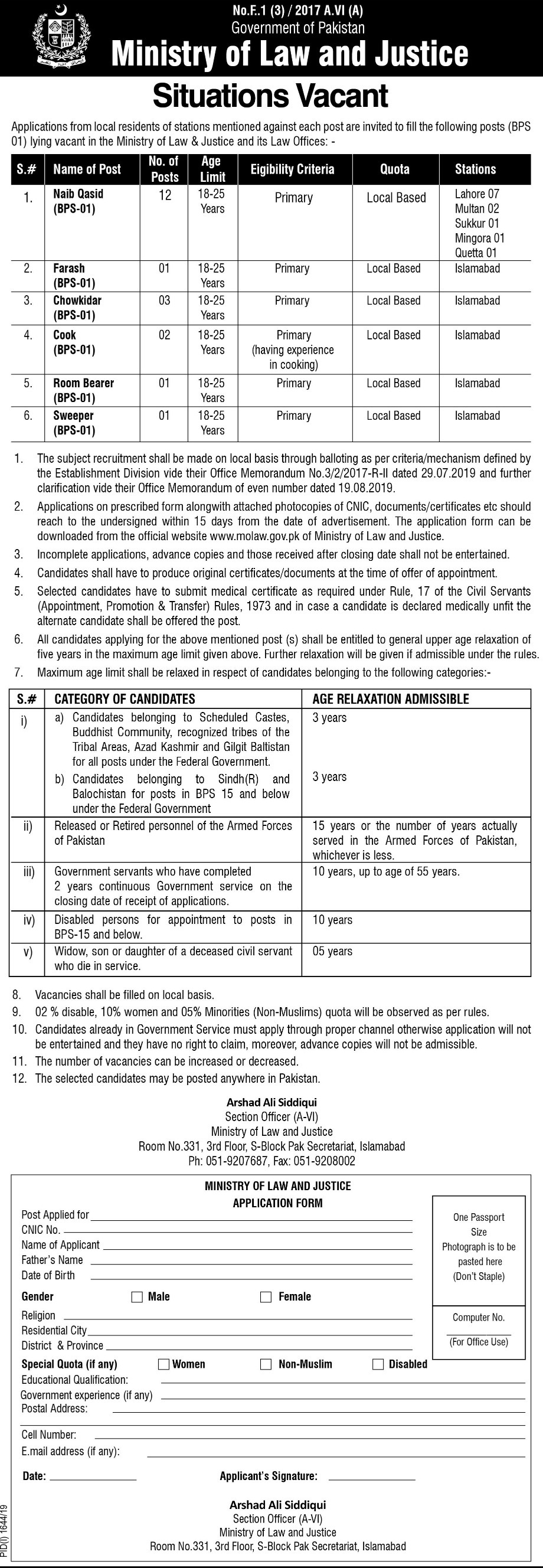 Ministry of Law & Justice Jobs 2019 Application Form