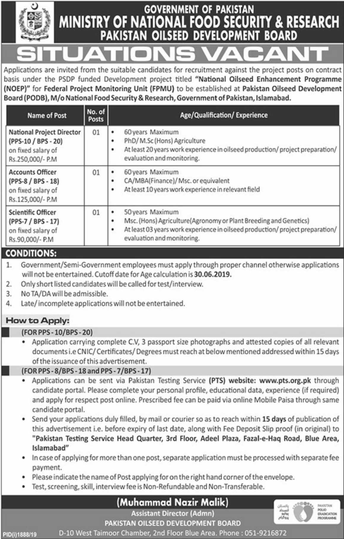 Ministry of National Food Security & Research Jobs 2019 PTS Application Form