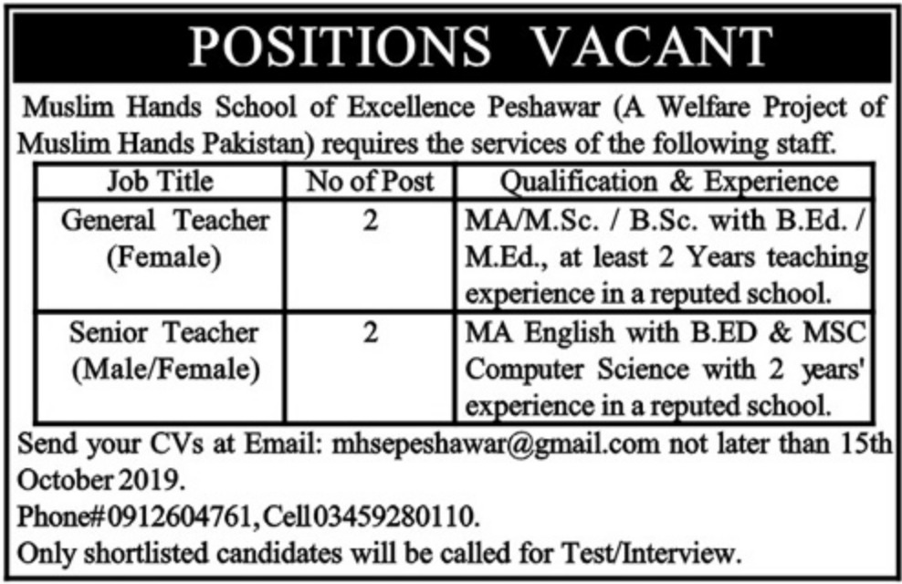 Muslim Hands School of Excellence Peshawar Jobs 2019Muslim Hands School of Excellence Peshawar Jobs 2019