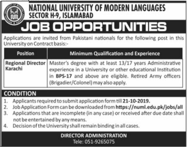 NUML Jobs 2019 National University of Modern Languages