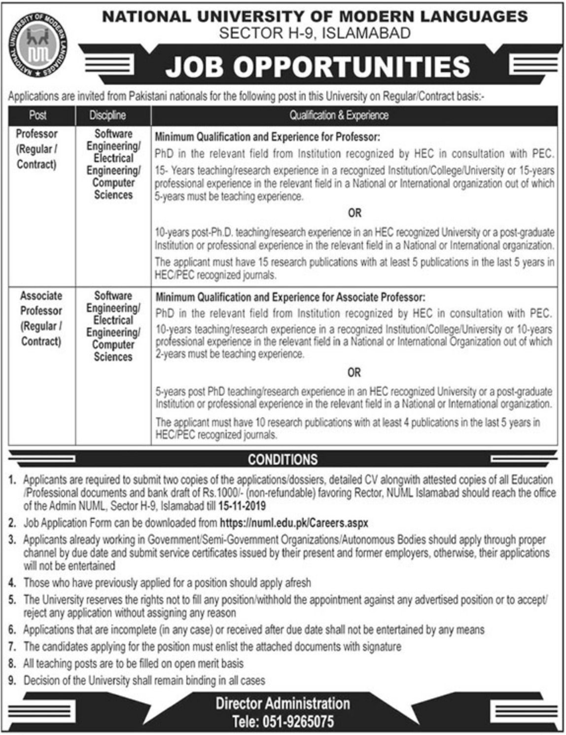 National University of Modern Languages NUML Jobs 2019 Application Form