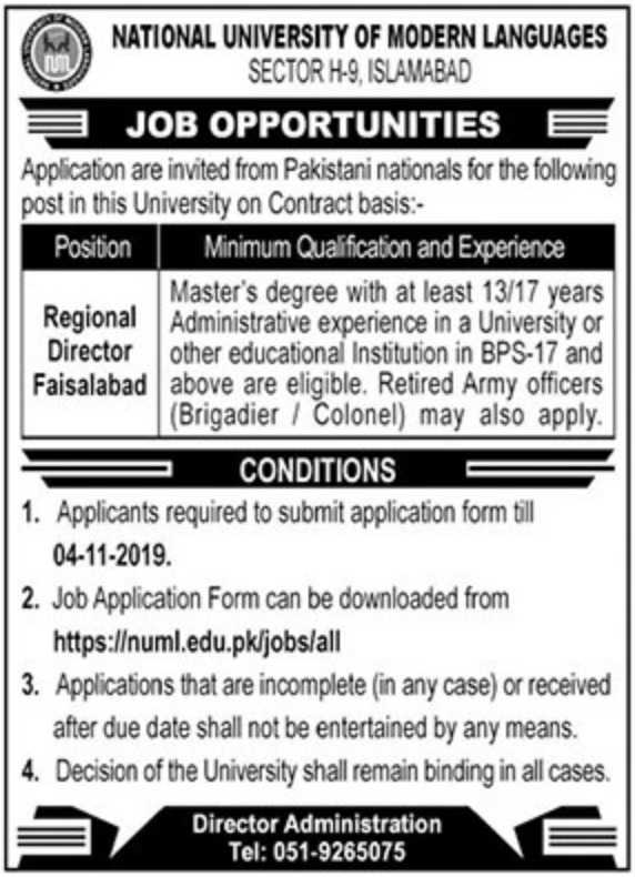 National University of Modern Languages NUML Jobs 2019 Download Application Form