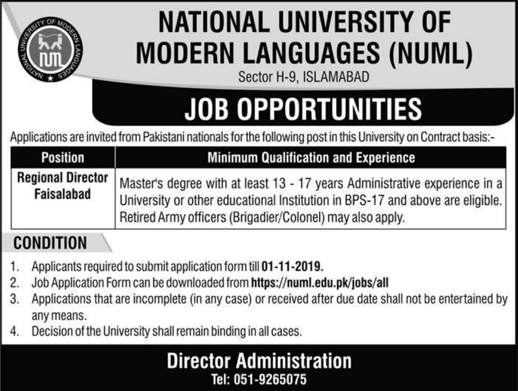National University of Modern Languages NUML Jobs 2019