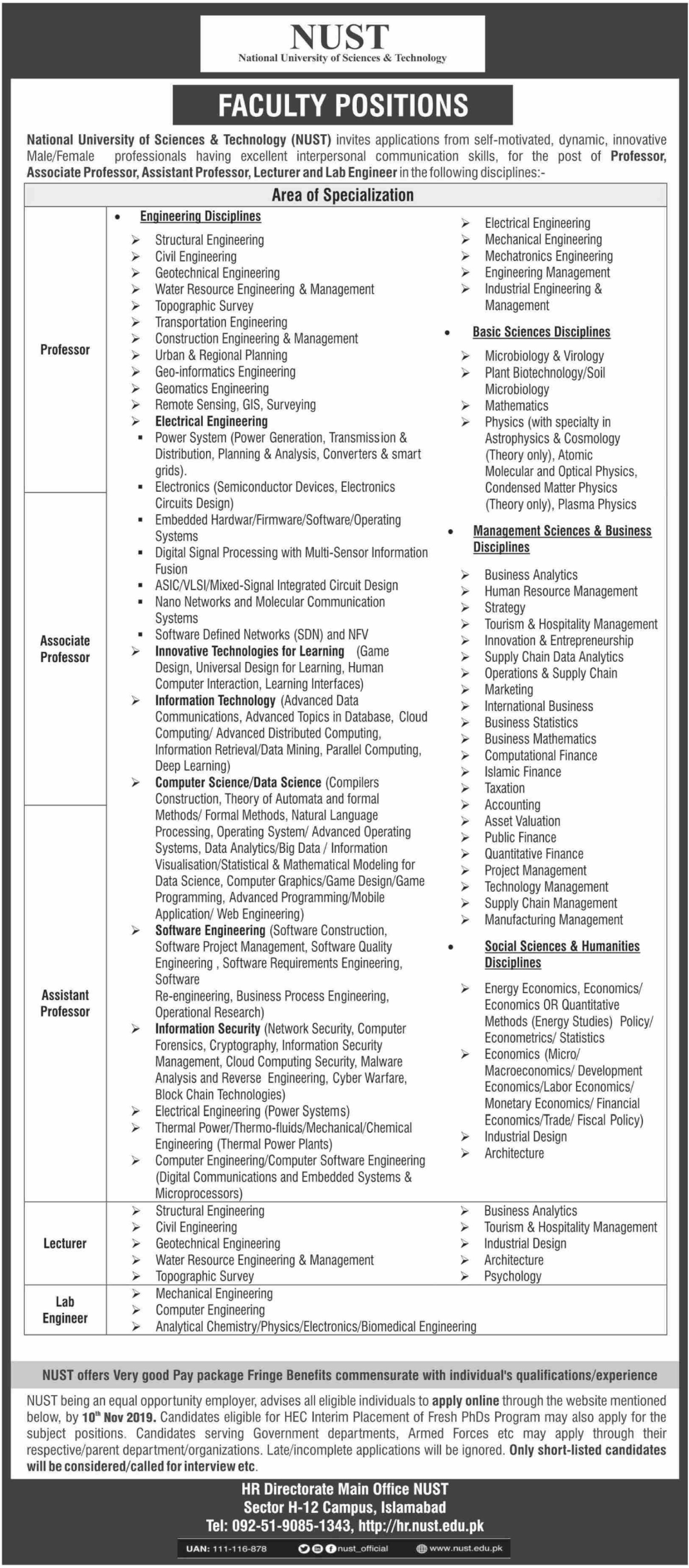 National University of Sciences & Technology NUST Jobs 2019 Apply Online
