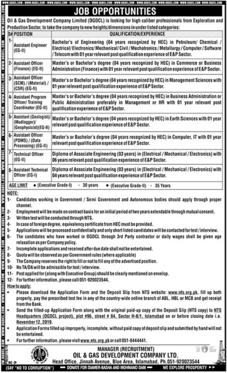 OGDCL Jobs 2019 Oil & Gas Development Company Limited