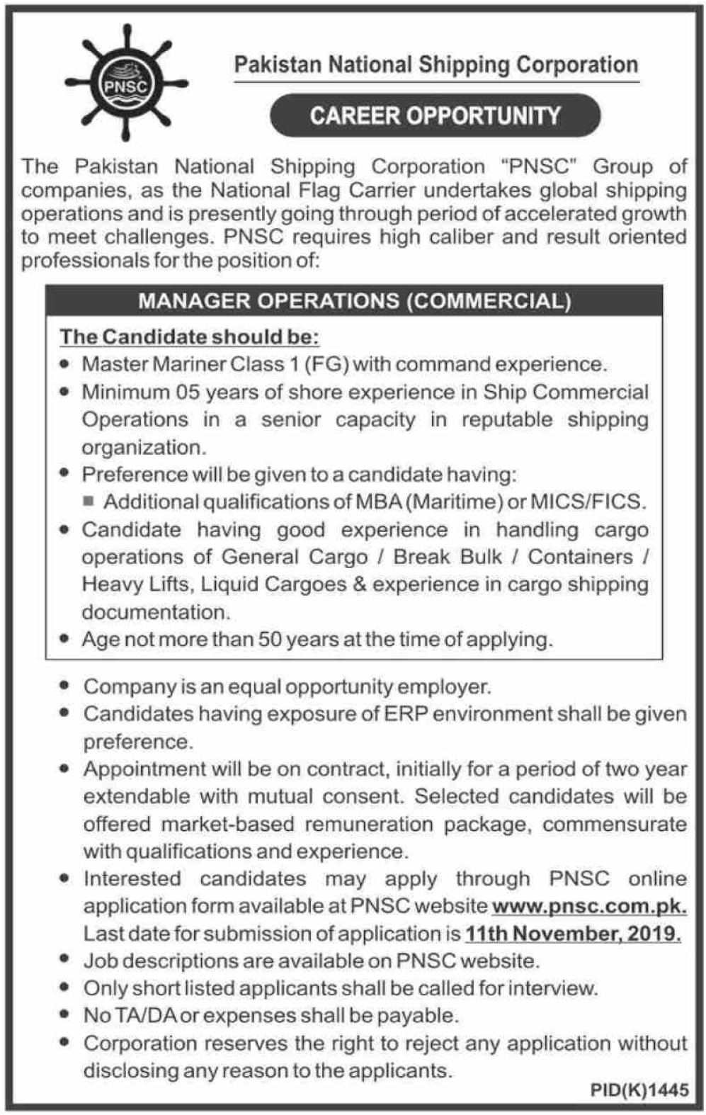 PNSC Jobs 2019 Apply Online Pakistan National Shipping Corporation