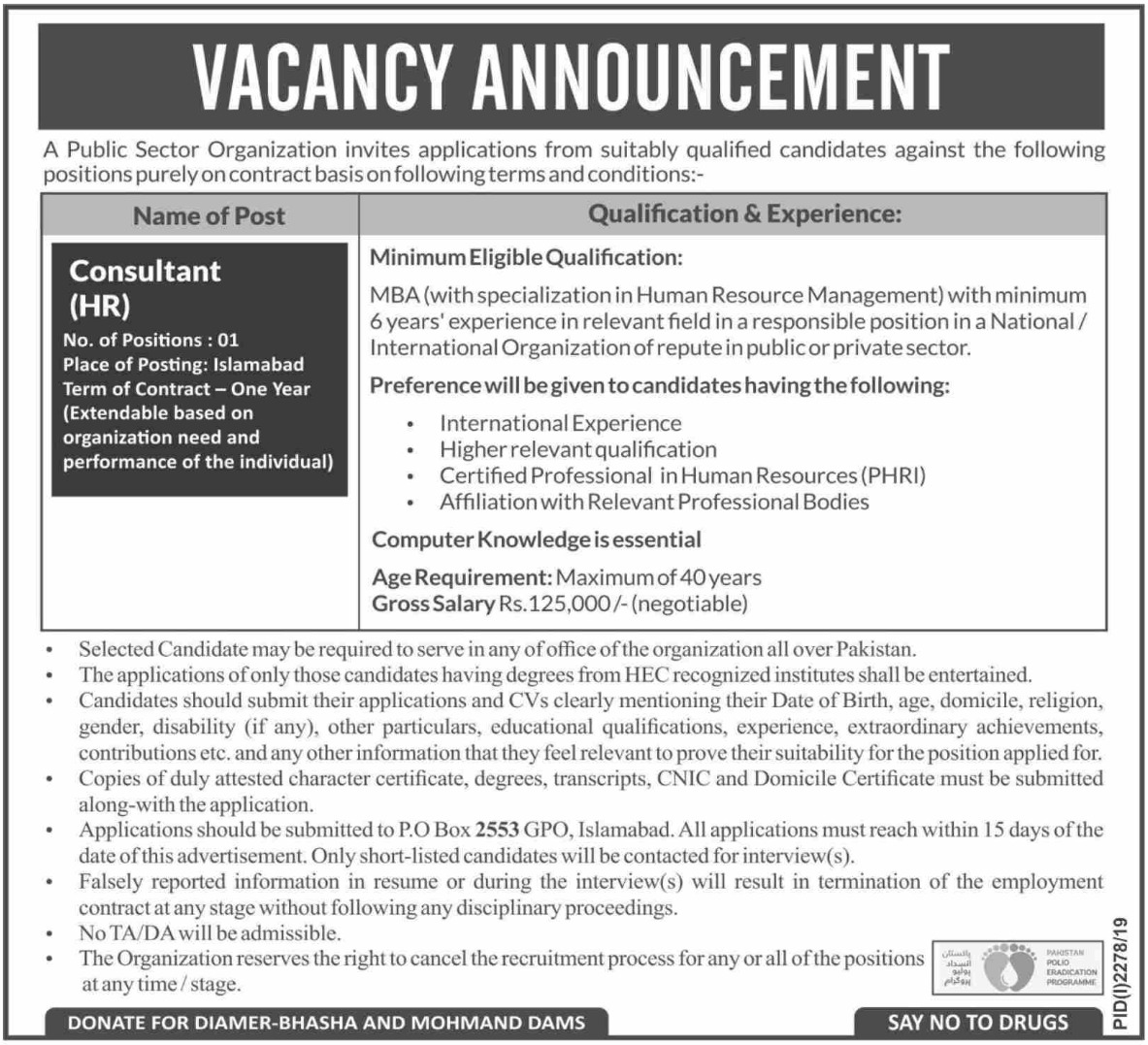 Public Sector Organization Jobs 2019 P.O.Box 2553 Islamabad