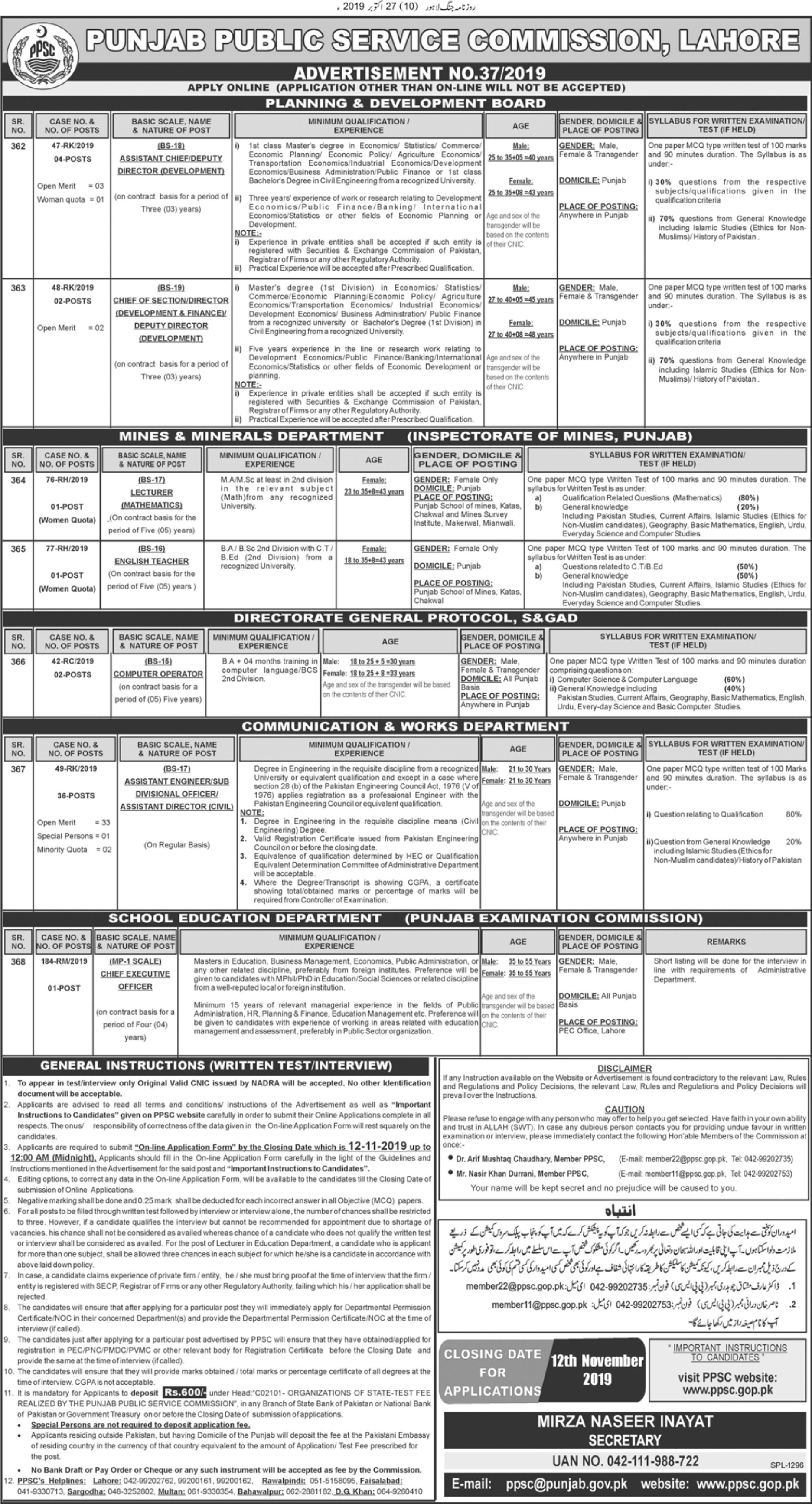 Punjab Public Service Commission PPSC Jobs 27 October 2019 Latest
