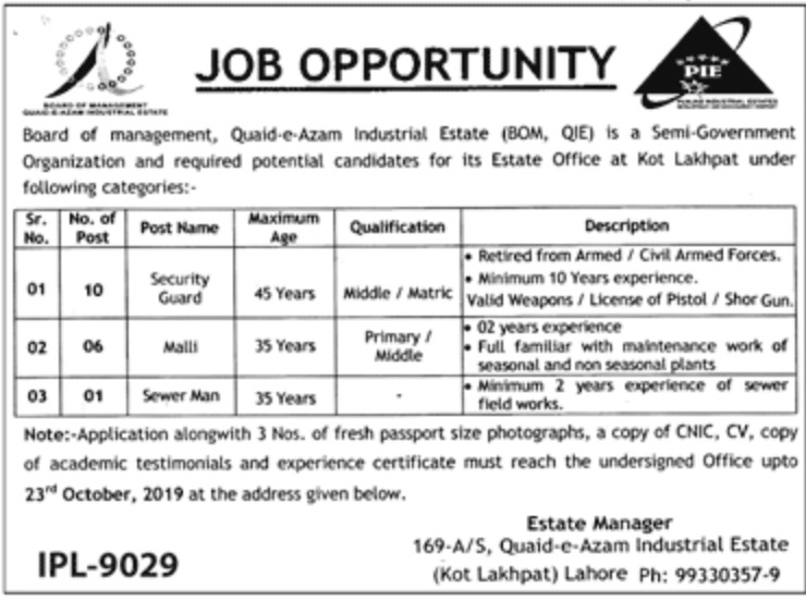 Quaid-e-Azam Industrial Estate Lahore Jobs 2019