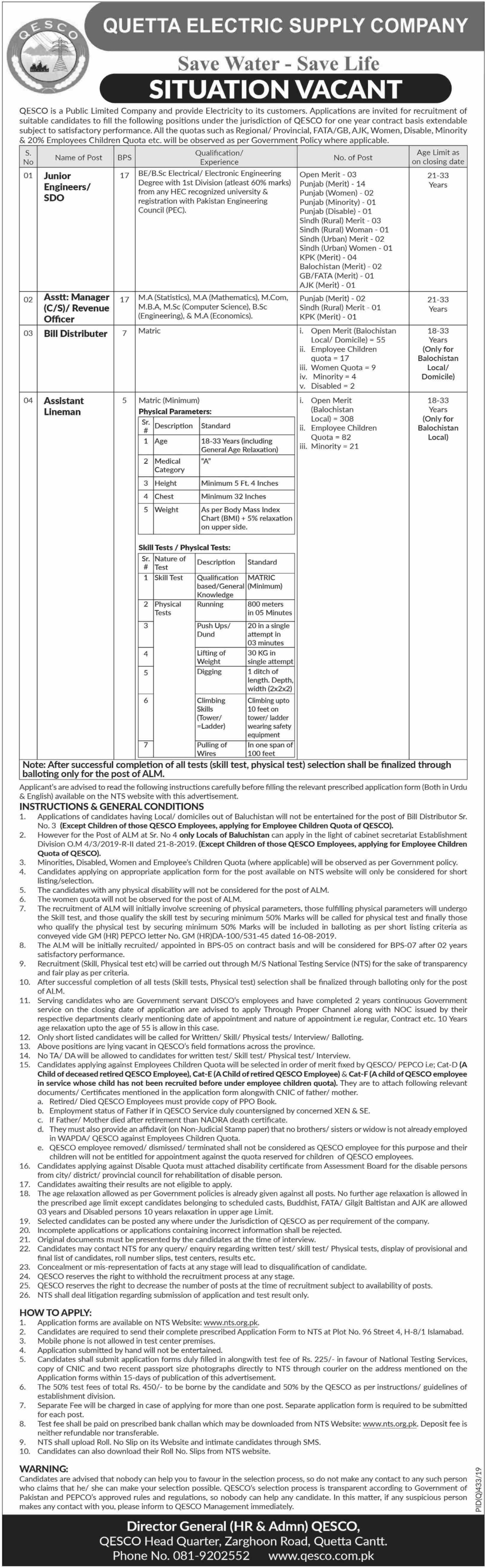Quetta Electric Supply Company QESCO Jobs 2019 Wapda