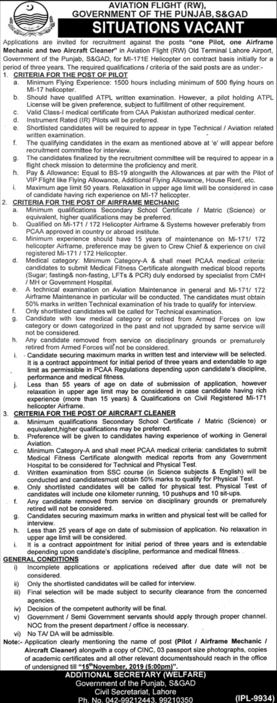 S&GAD Government of Punjab Jobs 2019 Aviation Flight Lahore Airport
