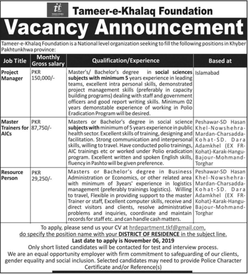 Tameer-e-Khalaq Foundation Jobs 2019 KPK
