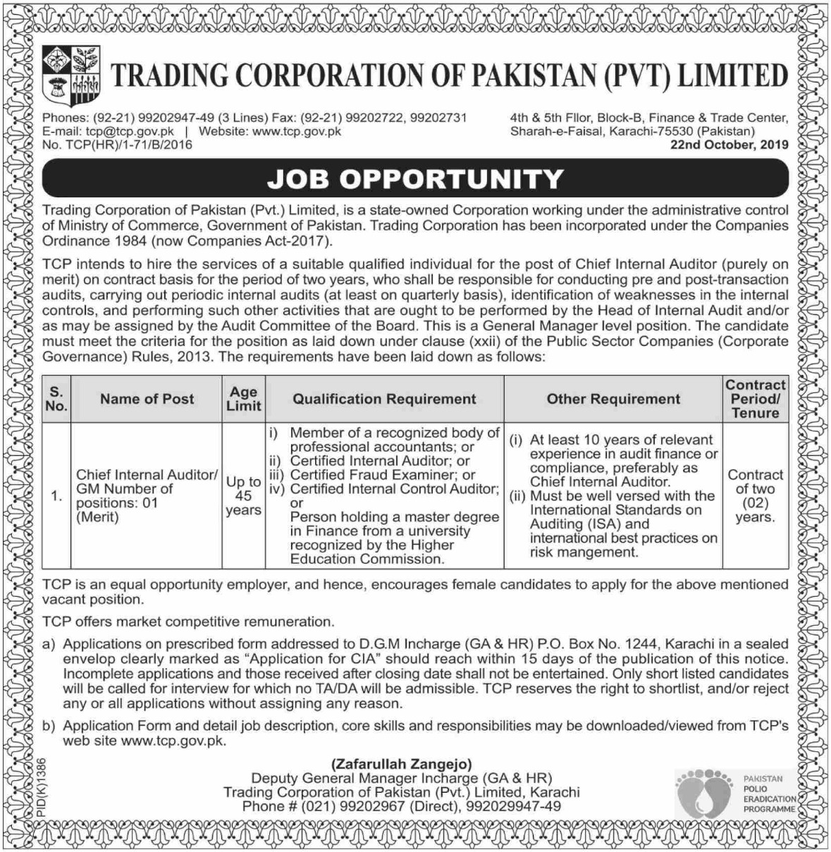 Trading Corporation of Pakistan Pvt Limited Jobs 2019