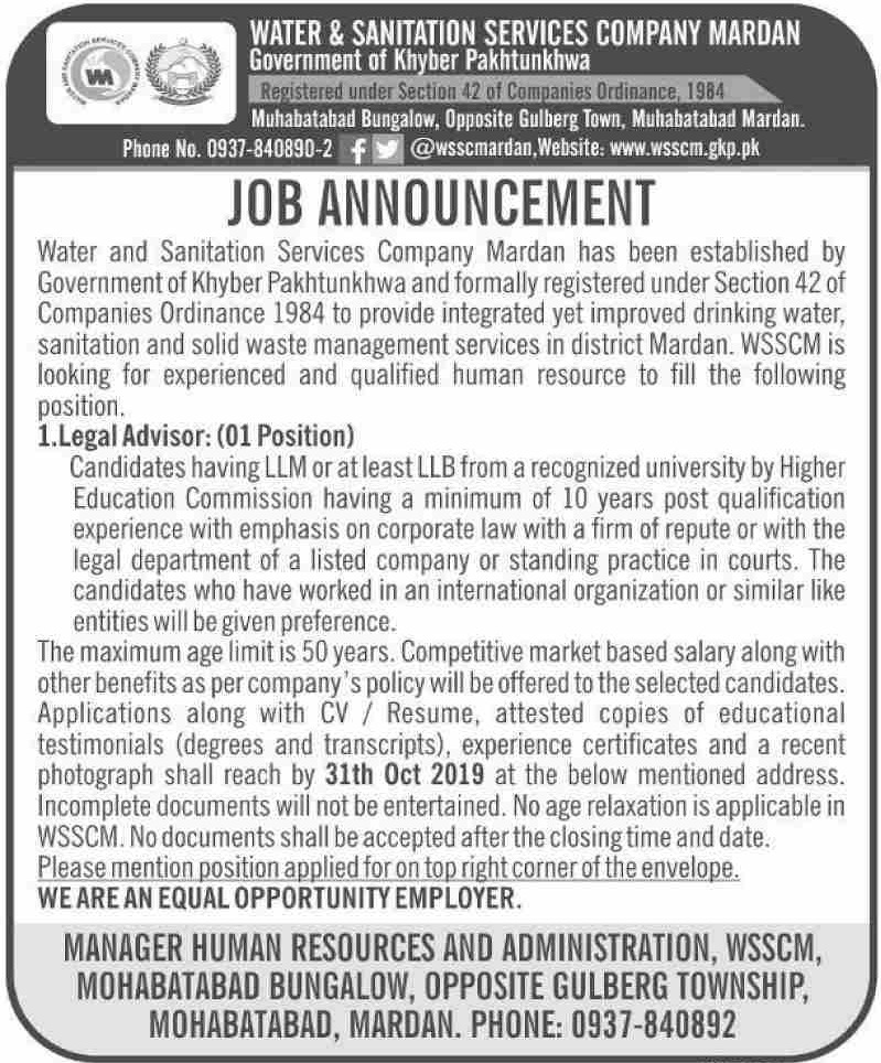 Water & Sanitation Services Company WSSC Mardan Jobs 2019 KPK