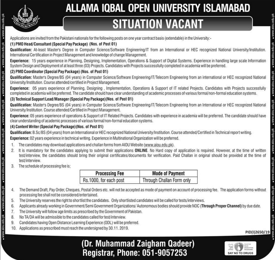 Allama Iqbal Open University Islamabad Jobs 2019
